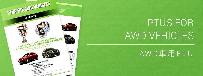 Ptus for AWD vehicles