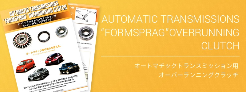 "Automatic Transmissions ""Formsprag"" overrunning clutch"