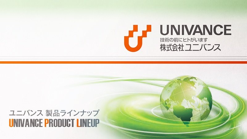 Univance Product Lineup