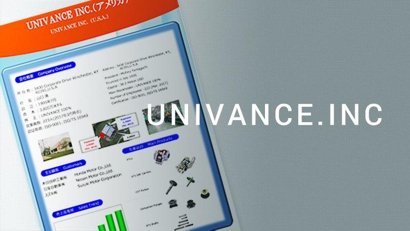 UVC .INC PDF
