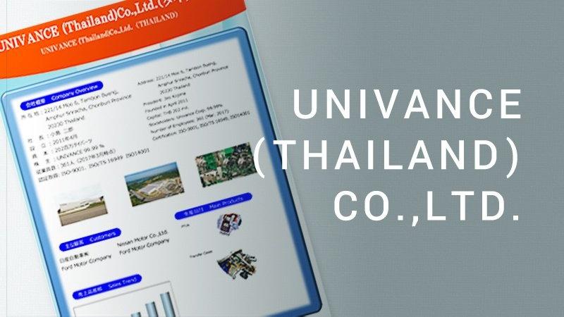 UNIVANCE THAILAND CO.,LTD. PDF