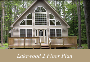 lakewood-2-floor-plan-pricing