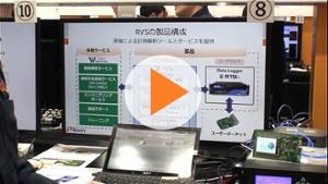 動画:ソフトウェア検証ツール