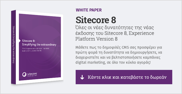 ebook με τα νέα features του Sitecore 8