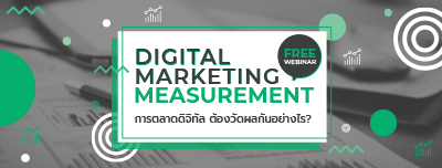 Digital Marketing Measurement Webinar