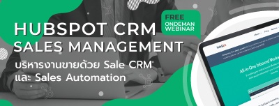 B2B CRM AND SALES AUTOMATION Webinar