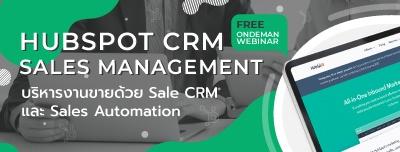 HubSpot CRM Sales Management Webinar