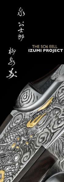 So6 EELL Izumi -  fucile lusso sovrapposto Beretta