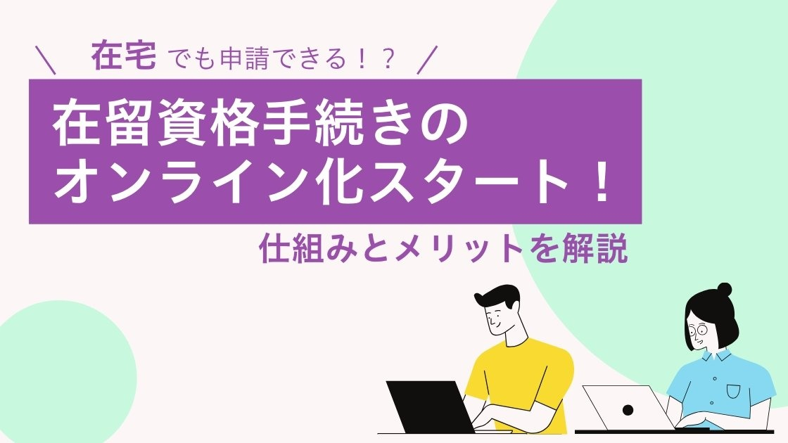 seminar-online