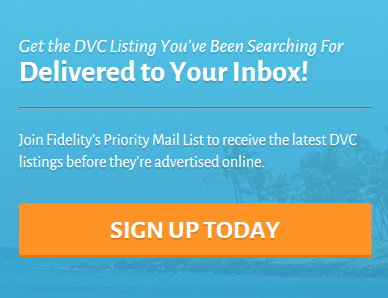 Join the DVC Priority Mail List
