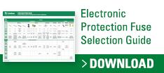 电子保护保险丝选择指南