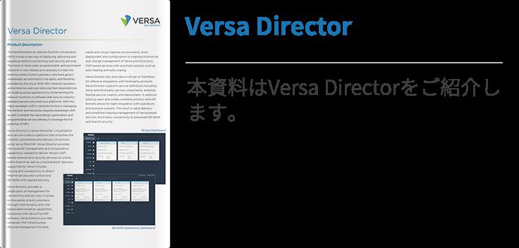 Versa Director
