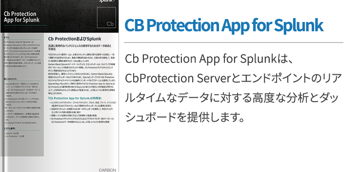 CB Protection App for Splunk