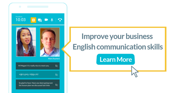 Improve you business English with a teacher Talaera Business Communication