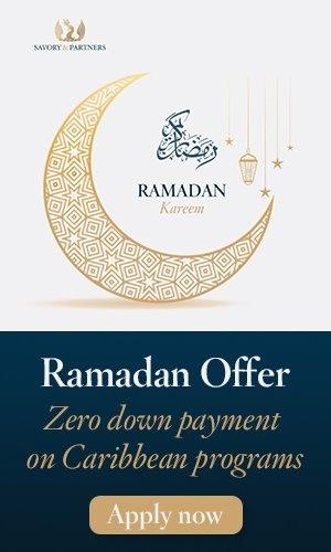 Ramadan Offer 2021