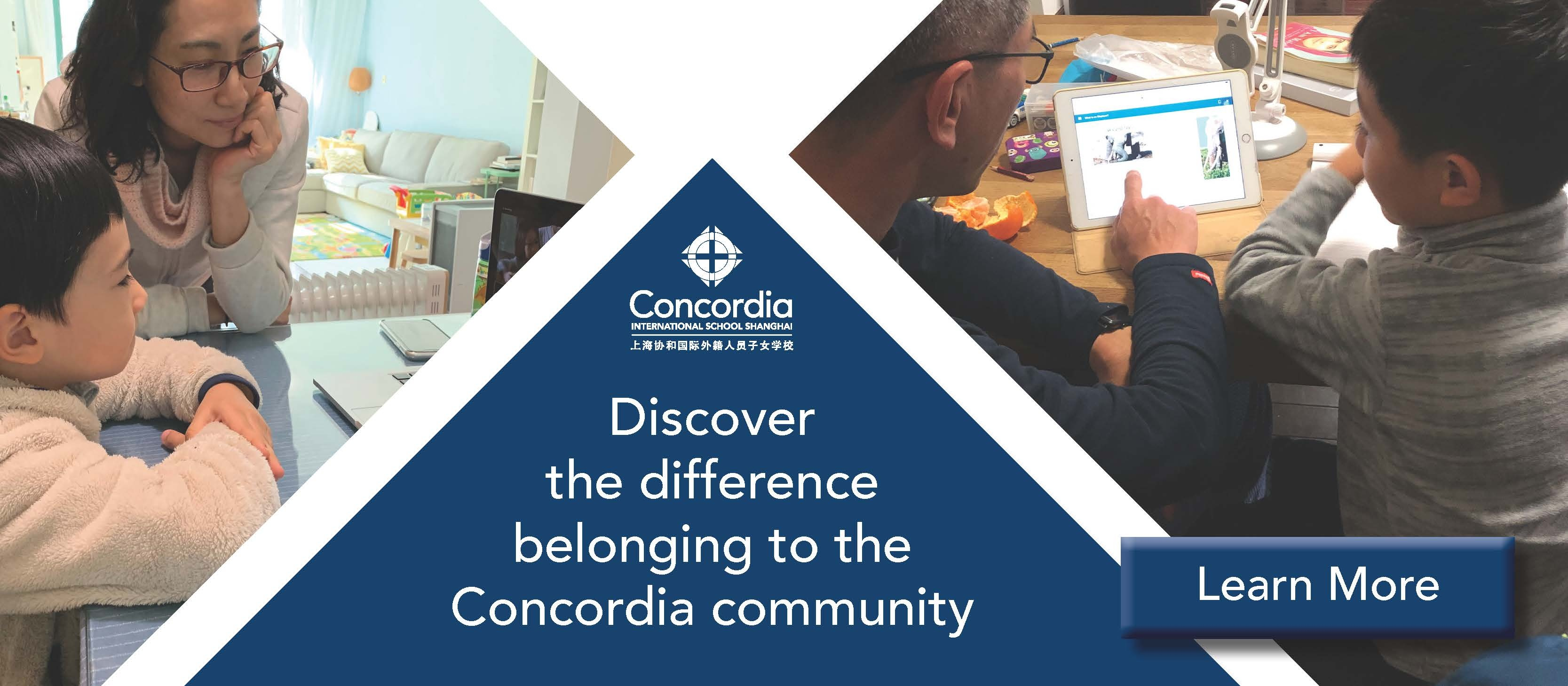 Discover the difference Concordia CTA