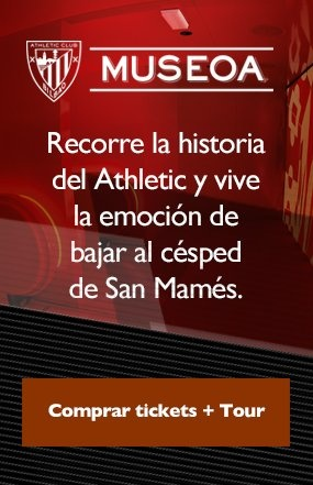 Comprar entradas museo y tour athletic