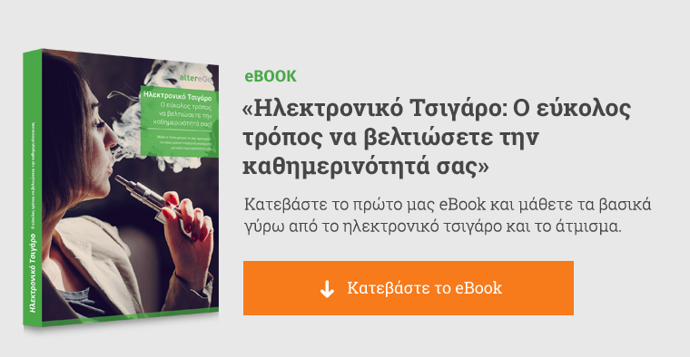 eBook CTA