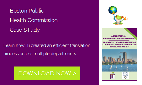 Boston Public Health Commission Case Study