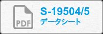 S-19504/5 データシート