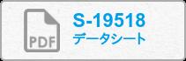 S-19518  データシート