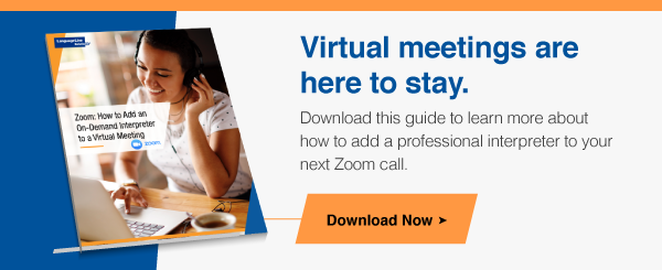 Zoom: How to Add an On-Call Interpreter to a Virtual Meeting