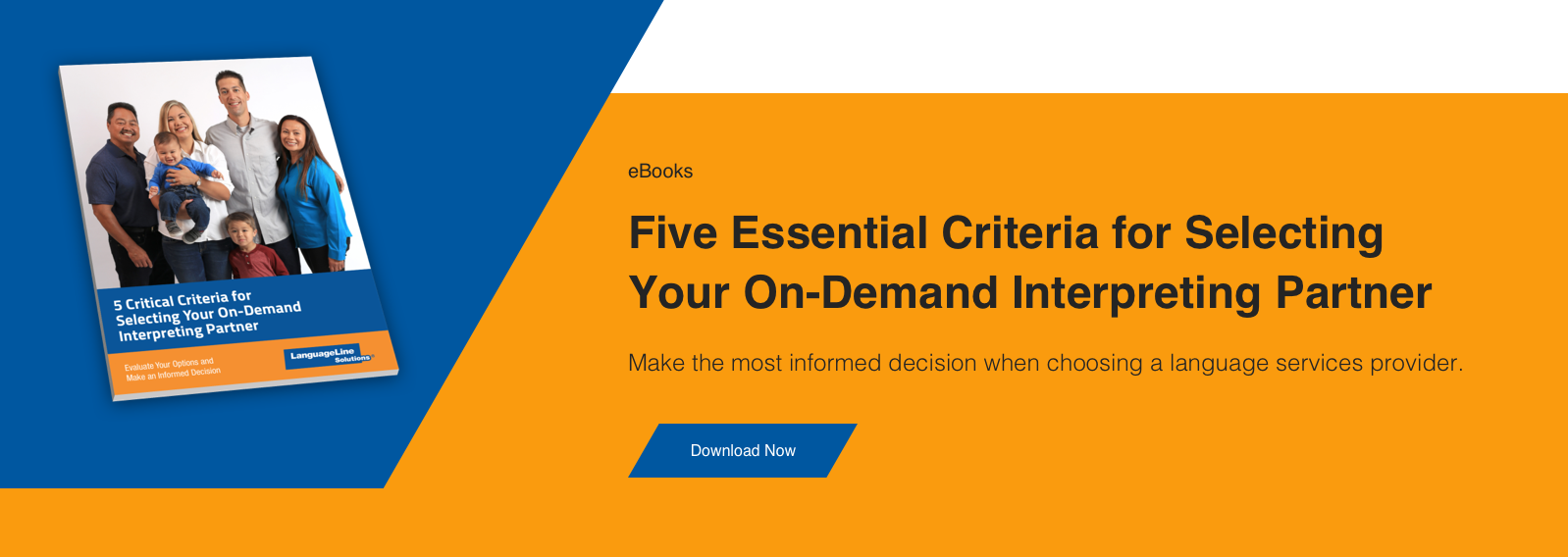 Critical Criteria for Selecting Your On-Demand Partner