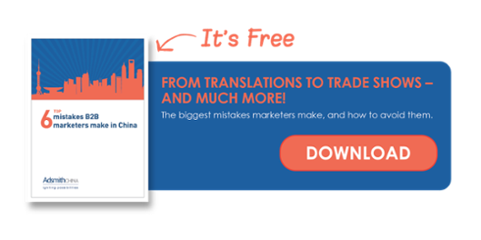 Mistakes marketers make in China Adsmith offer