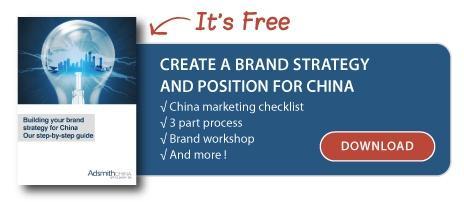 China Brand Strategy Ebook