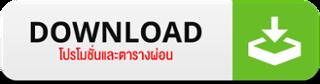 D-Tracker X download
