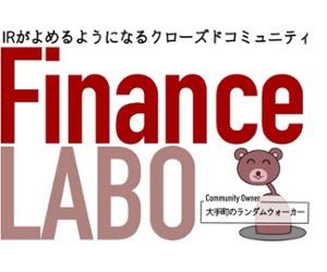 Finance-Labo