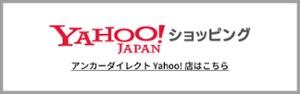 yahoo_shoping