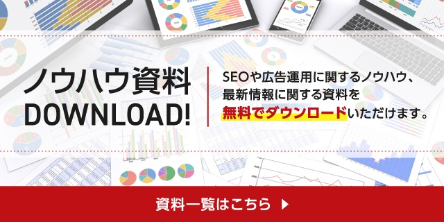 【事業責任者向け|大阪開催】増税後でも店舗集客を成功させませんか?「外国人~日本人まで」店舗集客型ビジネスを成功させるためのインターネット広告活用術をご紹介!