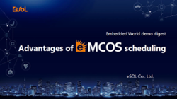 Panel: Advantages of eMCOS scheduling