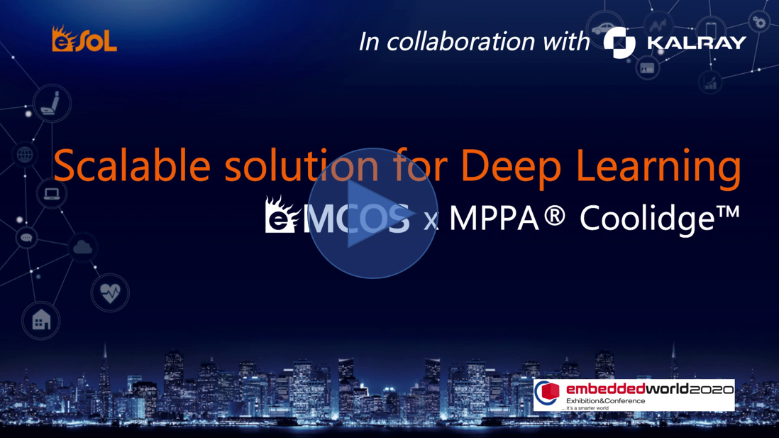 [Demo video] Scalable solution for Deep Learning : eMCOS x Coolidge