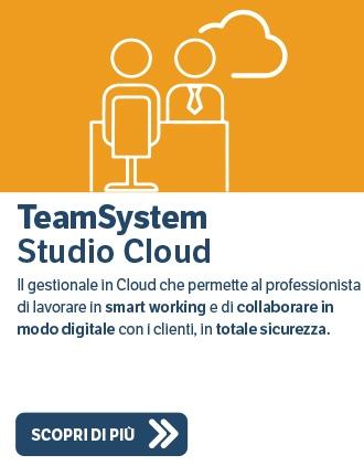 TS Studio Cloud img
