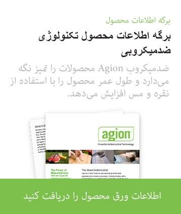 Antimicrobial coating Whitepaper