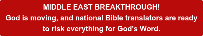MIDDLE EAST BREAKTHROUGH!   God is moving, and national Bible translators are ready to risk everything for God's Word.