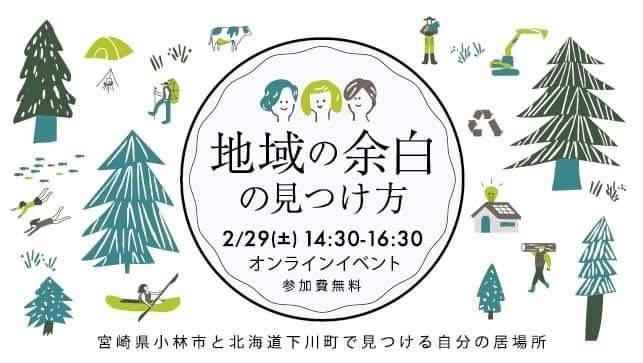 online_event