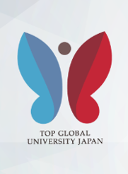 TGU_Logo_Main
