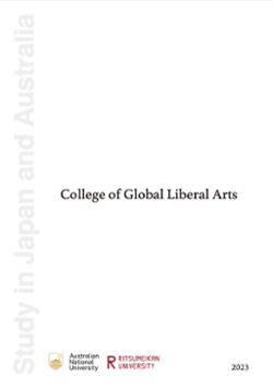 GLA_brochure