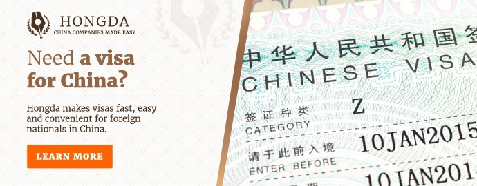 Visa Application For China