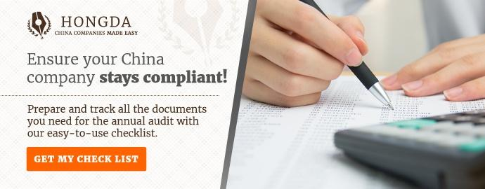 Annual China Company Accounts Auditing Checklist