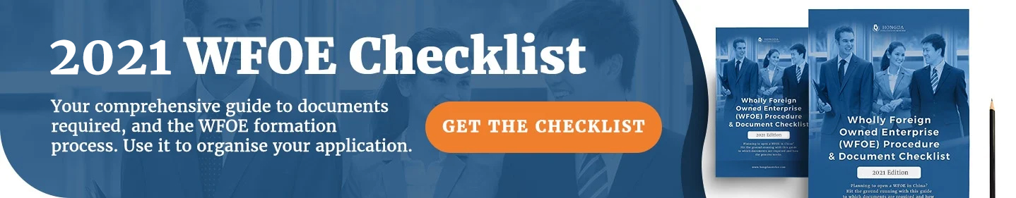 Hongda 2018 WFOE checklist