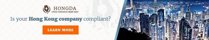 Annual Hong Kong Company Accounts Auditing