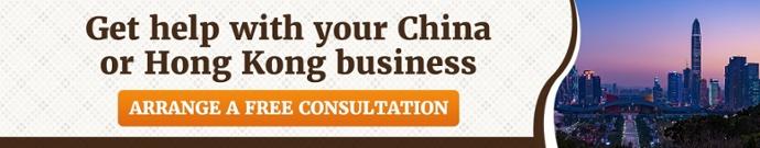Hongda consultation