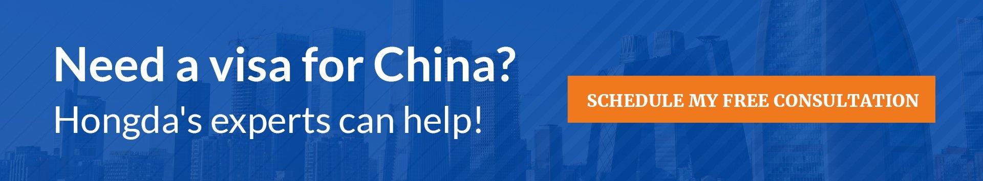 China visa application free consultation
