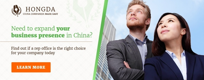 China Representative Office Setup For Shenzhen