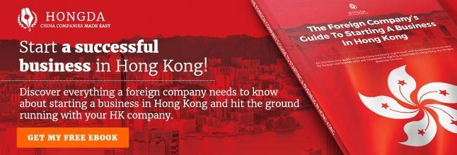 The Foreign Company's Guide To Starting A Business In Hong Kong