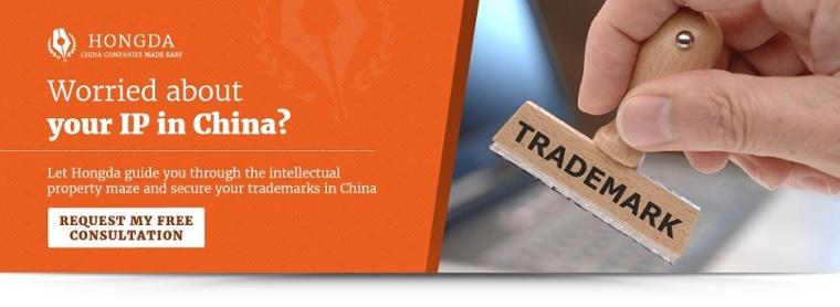 China Trademark registration service